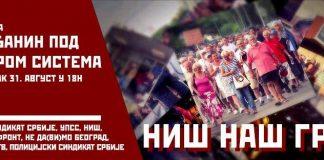 """Udruženi pokret slobodnih stanara (UPSS) održaće tribinu """"Građanin pod udarom sistema"""", u četvrtak 31. avgusta u 18 časova, u Amfiteatru na nišavskom keju."""