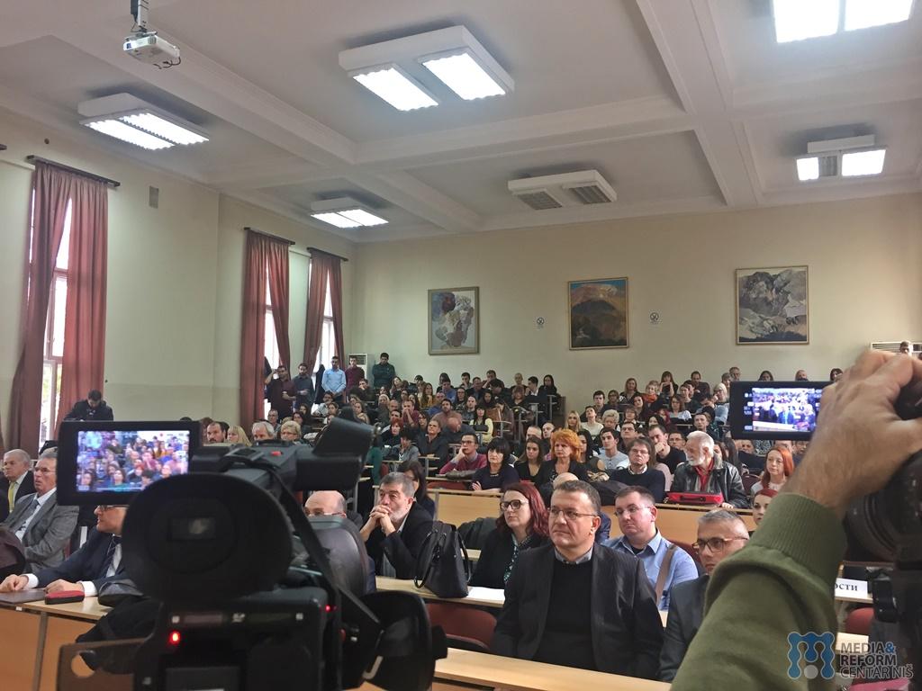 Svečana akademija povodom 46 godina postojanja Filozofskog fakulteta u Nišu